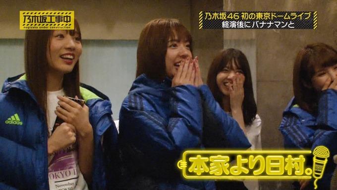 乃木坂工事中 鍋女王決定戦⑫ (24)