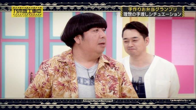 乃木坂工事中 お弁当グランプリ 秋元真夏② (18)