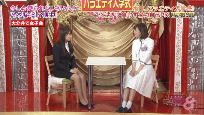 NOGIBINGO8 吉田綾乃クリスティー 自己PR (120)