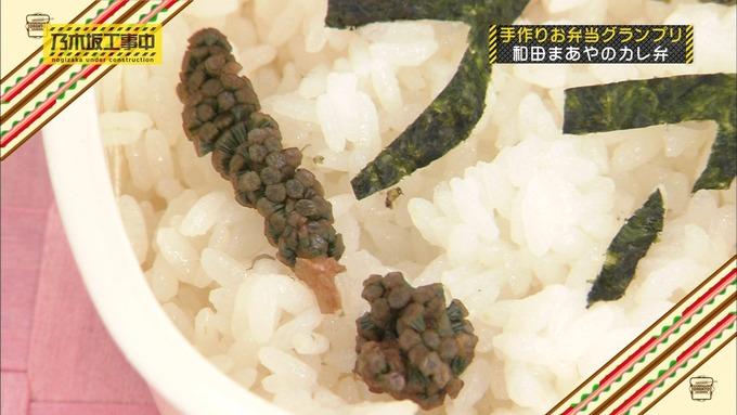 乃木坂工事中 お弁当グランプリ 和田まあや③ (11)