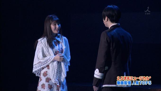 井上小百合『帝一の國』 (1)