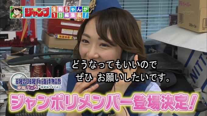 29 ジャンポリス 生駒里奈④ (43)