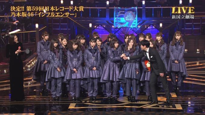 30 日本レコード大賞 受賞 乃木坂46 (63)