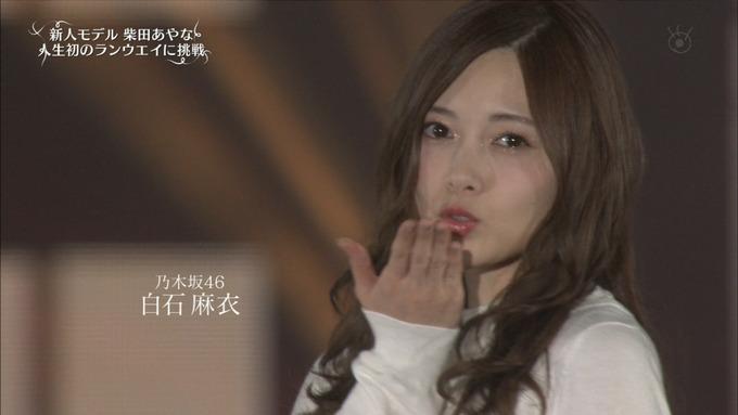 30 めざましテレビ GirlsAward  A (85)