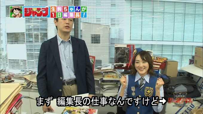 29 ジャンポリス 生駒里奈② (2)