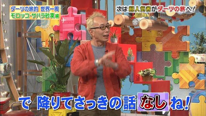 23 笑ってこらえて 齋藤飛鳥 (156)