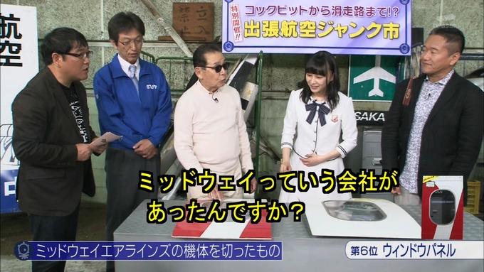23 タモリ倶楽部 鈴木絢音① (65)