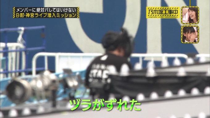乃木坂工事中 日村密着⑥ (115)