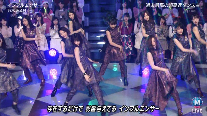Mステ スーパーライブ 乃木坂46 ③ (72)