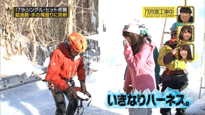 乃木坂工事中『17枚目シングルヒット祈願』氷の滝登り(23)