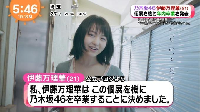 めざましテレビ 伊藤万理華 卒業 (6)