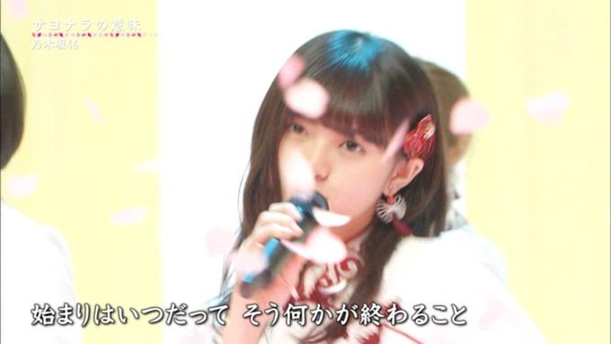 卒業ソング カウントダウンTVサヨナラの意味 (121)