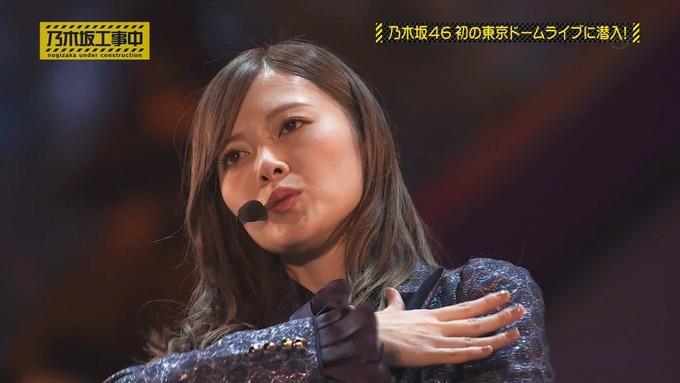 乃木坂工事中 鍋女王決定戦⑩ (46)