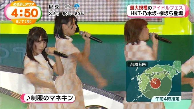 めざましアクア アイドルフェス 乃木坂46 (7)