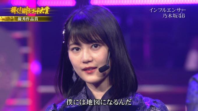 30 日本レコード大賞 乃木坂46 (68)