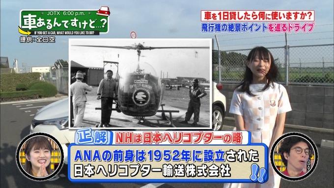 17 車あるんですけど 鈴木絢音 樋口日奈④ (8)