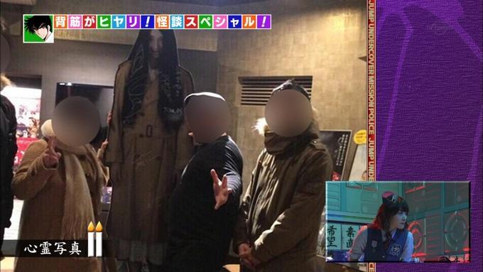 2 ジャンポリス 生駒里奈 (7)