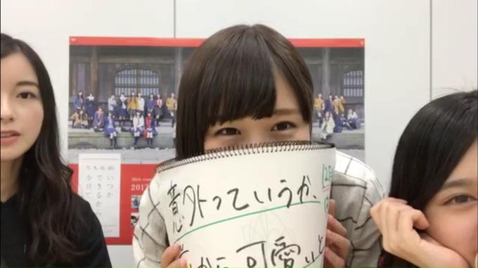 11 伊藤かりん 佐々木琴子 寺田蘭世SR (12)