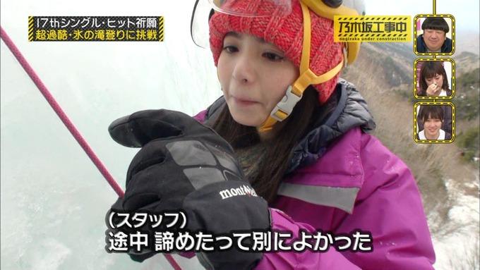乃木坂工事中 17枚目ヒット祈願 齋藤飛鳥 (54)