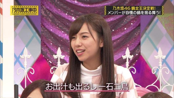 乃木坂工事中 鍋女王決定戦① (7)