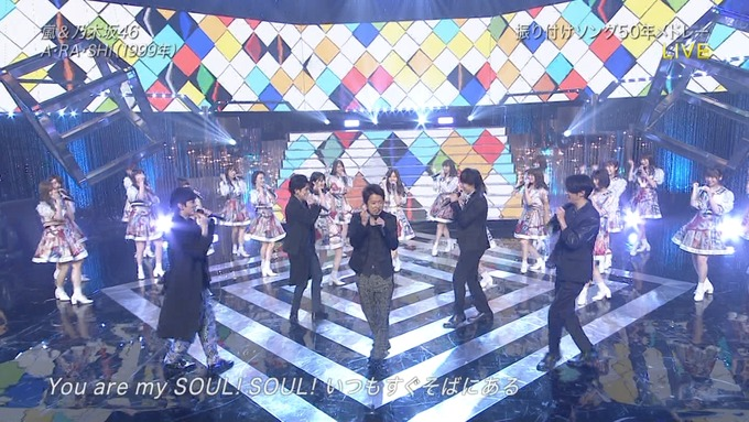 28 Best Artist2017 乃木坂46 嵐 (58)