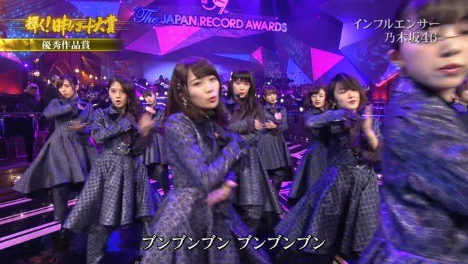 30 日本レコード大賞 乃木坂46 (154)