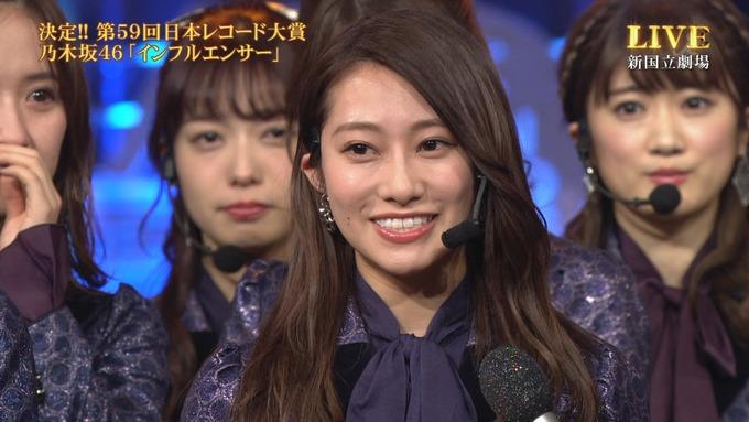 30 日本レコード大賞 受賞 乃木坂46 (42)