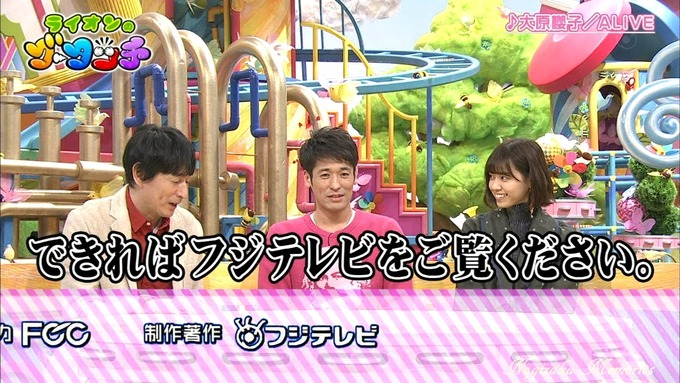 9 ライオンのグータッチ 西野七瀬 (13)