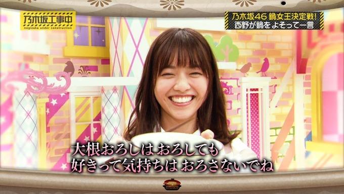 乃木坂工事中 鍋女王決定戦④ (16)