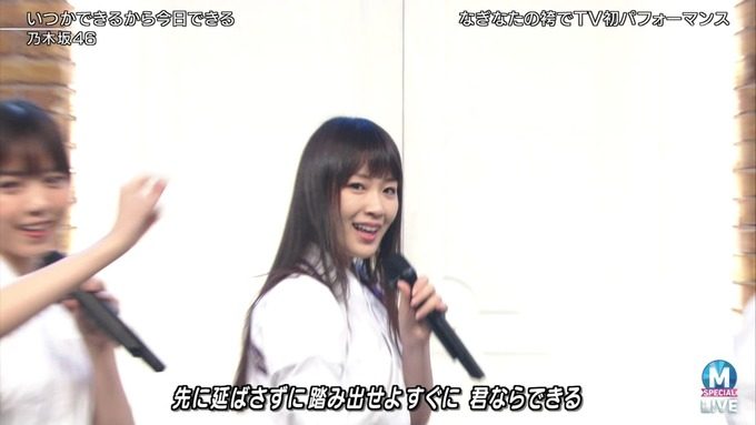13 Mステ 乃木坂46③ (42)