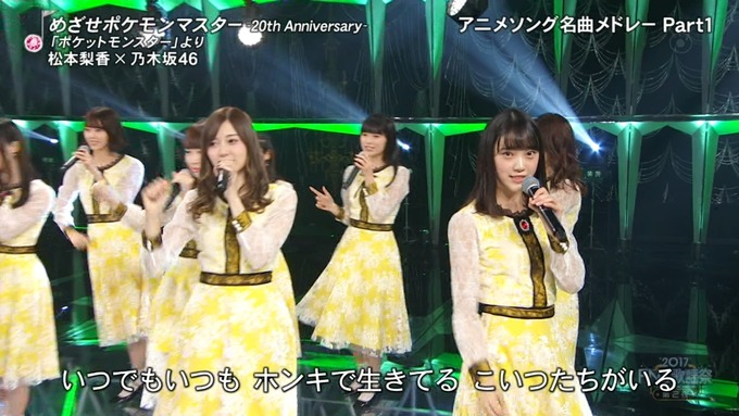 13 FNS歌謡祭 ① (34)
