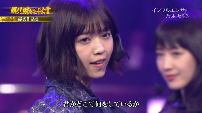 30 日本レコード大賞 乃木坂46 (52)
