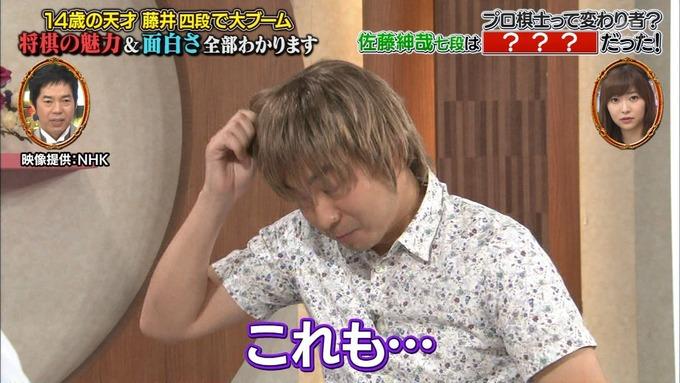 あるある晩餐会 伊藤かりん (10)