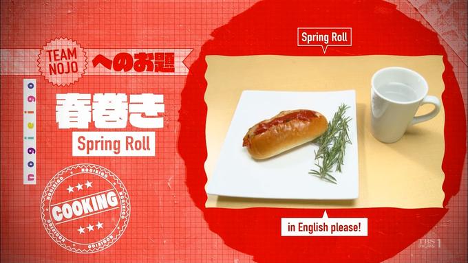乃木英語料理対決(23)