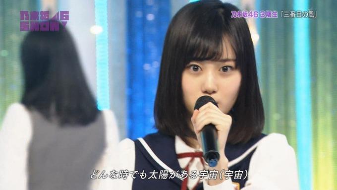 乃木坂46SHOW 新しい風 (55)