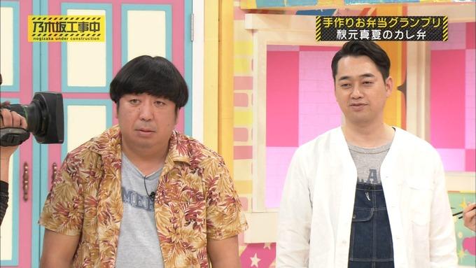 乃木坂工事中 お弁当グランプリ 秋元真夏③ (56)