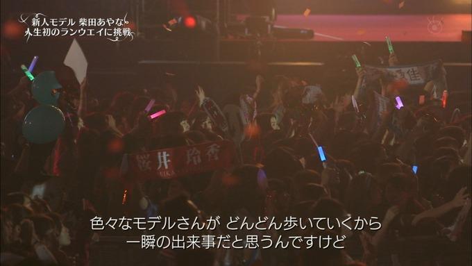 30 めざましテレビ GirlsAward  A (91)