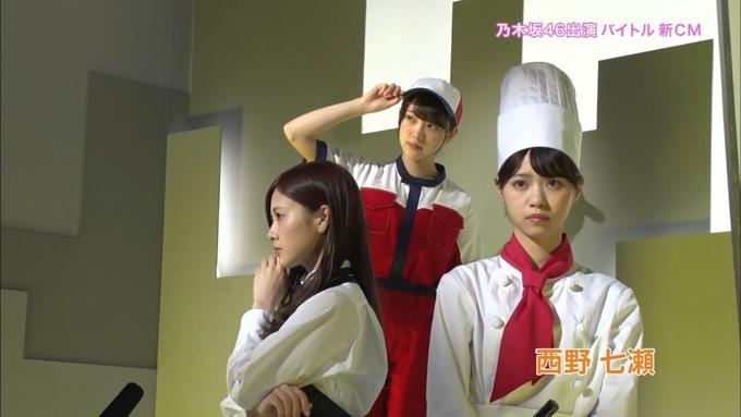 CM INDEX 乃木坂46 バイトル (20)