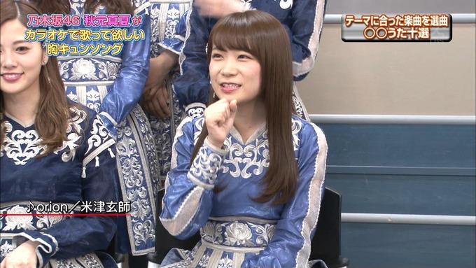 14 CDTV 乃木坂46① (90)