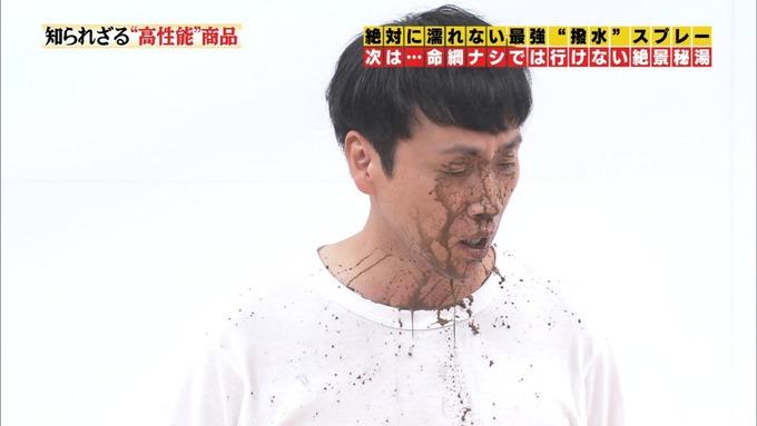 10 所さんのソコントコロ 生駒里奈② (31)