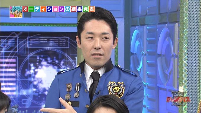 20 ジャンポリス 生駒里奈 (43)