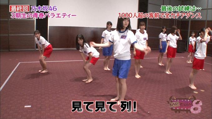 NOGIBINGO83期生 最後の試練② (84)