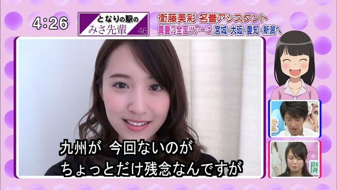 22 開運音楽堂 衛藤美彩 (34)