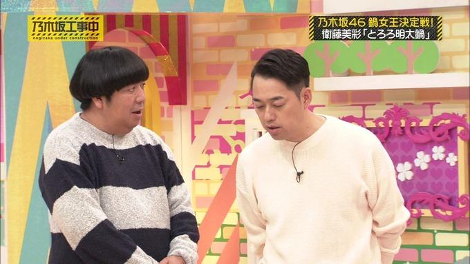 乃木坂工事中 鍋女王決定戦⑥ (19)