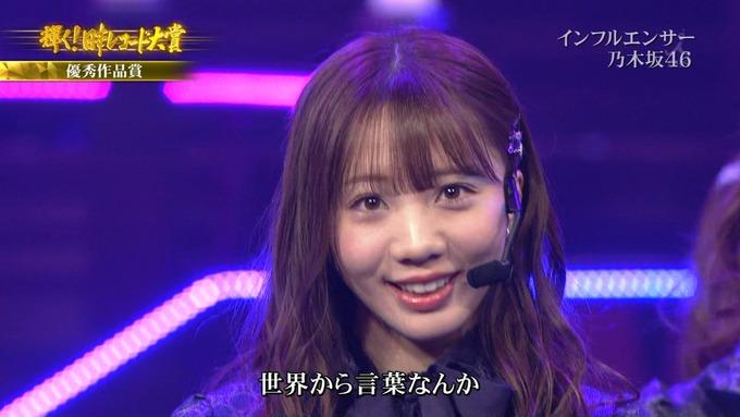 30 日本レコード大賞 乃木坂46 (84)