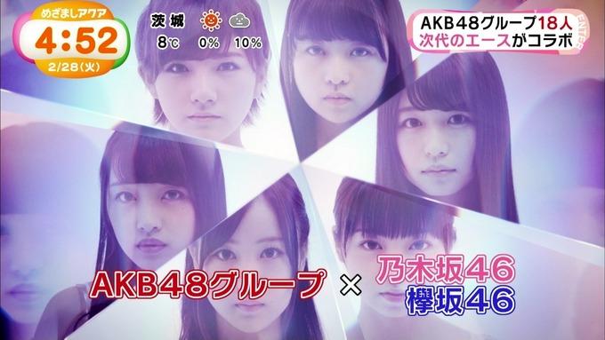 坂道AKBシュートサインMV解禁 (3)