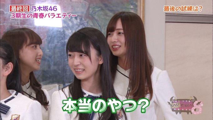 NOGIBINGO83期生 最後の試練① (8)