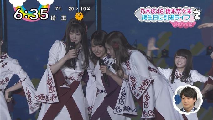 橋本奈々未卒業コンサート『ZIP』 (9)