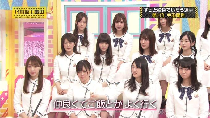乃木坂工事中 将来こうなってそう総選挙2017④ (27)