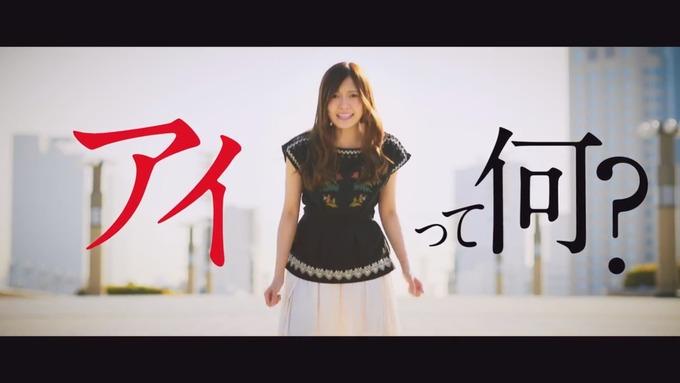 乃木坂46 はるやま『アイシャツ』 (1)